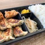 1月14日オープン「ギョッパ!」の『餃子唐揚弁当』(阪神西宮)【にしつーグルメ】