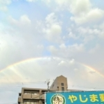 いま虹でてる【西宮フォト】