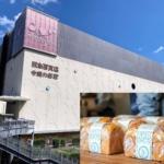 ガーデンズのHPが新しくなってたり、大阪の有名店「レブレッソ」が無料配達してくれたり【今週の西宮】