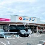 コーナン武庫川店に吉野家のキッチンカーが来るみたい。19日と26日