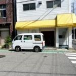 久寿川駅ちかくにできる「鶏笑」は10月8日にオープンするみたい