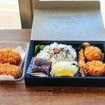 サクっふわ食感っ!夙川グリーンプレイスとんかつ専門店「かつ喜」の『かつ喜弁当』(にしつーグルメ)