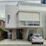 今年も『阪神地域オープンミュージアム 無料開放DAY』が行われるみたい。10/1〜 3日