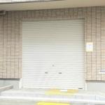 夙川駅すぐ相生町に「あじさいにかたつむり」ってスイーツ店ができるみたい。9/16オープン