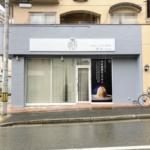 越木岩筋ぞい松生町に和栗モンブラン専門店「栗歩-KURIHO-」ができるみたい。POLAがあったところ