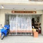 苦楽園口通りにある岡山の朝採れ野菜が並ぶおもしろい「八百屋」【お店見せて!】