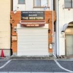 阪急今津駅ちかくに「SALOON THE WESTERN」っていうハンバーガーやホットドッグのお店ができるみたい