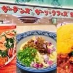阪急西宮ガーデンズで「ガーデンズガーリックフェス2021」が開催中!グルメ総選挙もやってる【にしつーグルメ】
