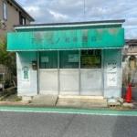 旧国道ぞいの「アケボノ靴修理店」が閉店してる