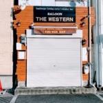 今津駅ちかくにできる「SALOON THE WESTERN」は11月初旬にオープンするみたい