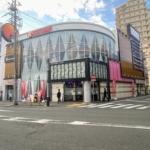 【誰か教えて!】阪神今津駅にあったつぼらや風のフグの看板のこと【宮っこ探偵】