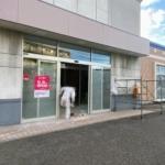 臨港線ぞいにできる「ダイソー今津久寿川店」は12月10日にオープンするみたい