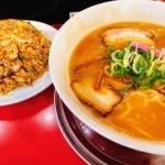 「丸高中華そば 西宮店」でお昼のサービスセットを食べてきた【にしつーグルメ】