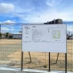 浜町の「ケーズデンキ」の工事完了予定日は2023年2月末みたい
