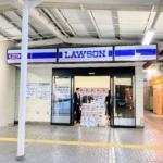 阪急今津線宝塚行きホームのローソンが10月20日オープン。セールやるみたい