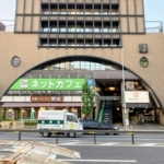 さくら夙川駅前のネットカフェ「NEW LEAF」が閉店してる