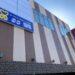 東町でつくってるコープは6月24日にオープン。近隣の2店舗は6月上旬に閉店するみたい