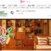 4月5日(月)放送のカンテレ「よ~いドン!」で「いま食べたい!魅惑の春スイーツ」として紹介された西宮の焼菓子専門店はどこ?【西宮クイズ】
