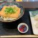 4/5オープン「めん匠」の『おにぎり定食』(甲子園口)【にしつーグルメ】