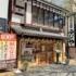 西宮北口ちかく高松町の「ふじや民芸店」が閉店するみたい