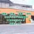 「西宮」「尼崎」「芦屋」「伊丹」この中でスタバの店舗数が1番多い市はどこでしょう?【西宮クイズ】