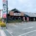 建石町の「そば太鼓亭」は5月23日に閉店。6月にリニューアルオープンするみたい