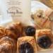 大谷町にパン屋さんの「サニーサイド」ができるみたい。9月頃オープン予定