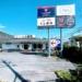 「くら寿司 西宮今津店」が建て替えのため6月22日で閉店するみたい