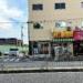 臨港線ぞい甲子園9番町に餃子無人直売所『神戸餃子楼』が今日7月17日11時オープン