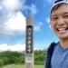六甲山の頂上(931m地点)でめっちゃ「西宮映えスポット」を発見した