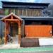 甲子園口にあった居酒屋「平野屋」はリニューアルオープンだったみたい
