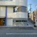 北夙川小学校前に串かつ「かばごん」ができるみたい。8月8日(日)オープン