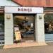 苦楽園口にある上島珈琲店にはUCCが「最高傑作」と誇るコーヒーがあるみたい