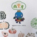 西宮市が最新の『にしのみや野菜直売所マップ』を作ったみたい