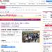 12月14日(土)西宮北口駅構内の時計台付近で「阪急・阪神・能勢電 電車グッズ販売会」が行われるみたい
