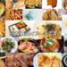 Uber Eats(ウーバーイーツ)西宮市で注文できる店舗まとめ【随時更新】