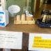 「ヒイテミルカ」で野菜の直売所みたいにコーヒー売ってる
