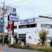 臨港線ぞい上田西町の「くら寿司」が12月1 日からプレオープンするみたい